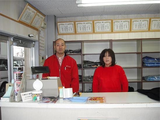 有限会社ヤマゾエ「クリーニング ポケット」